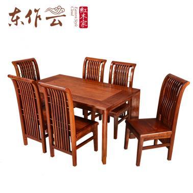 非洲花梨(刺猬紫檀)祥云餐桌七件套
