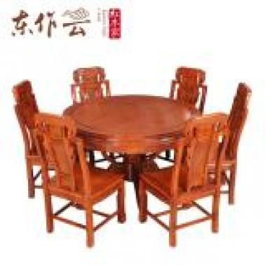 非洲花梨7件套1米2圆桌w08012101